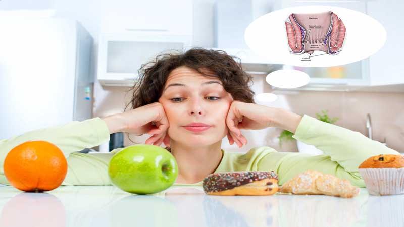 رژیم غذایی مفید و مضر برای مبتلایان به بواسیر (هموروئید)